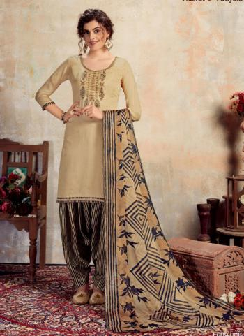 Beige Jam Cotton Daily Wear Embroidery Work Patiala Suit