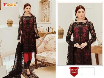 Black Net Traditional Wear Embroidery Work Pakistani Suit