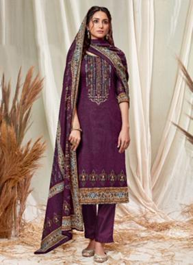 Vastu Abeera Exclusive Designer Casual Wear Printed Cotton Satin Churidar Suits Collection