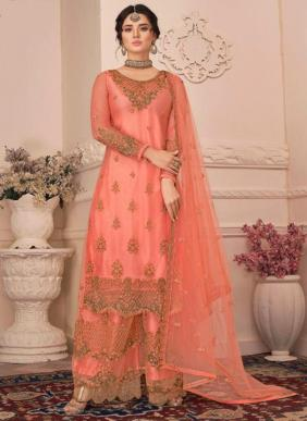 Kaara Dulhan Vol 11 Faux Georgette And Net Heavy Embroidery Work Sharara Suits Collection For Wedding Function