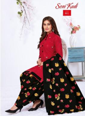 Navkar Sonikudi Vol 8 Readymade Cotton Patiyala Suits Collection