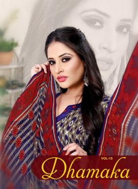 Poornima Textile Dhamaka New Fancy Churidar Suit Collection